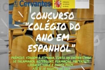 IFTM de Patrocínio é finalista em concurso de língua...