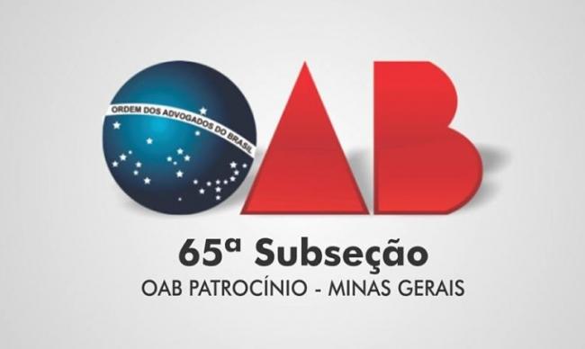 65ª Subseção da OAB de Patrocínio terá nova diretoria empossada nesta quinta-feira