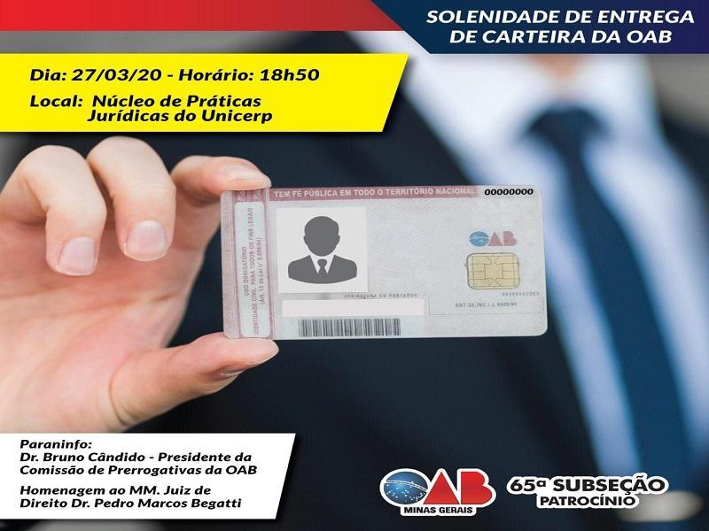 OAB Patrocínio promove evento para entrega de carteiras a novos advogados e advogadas