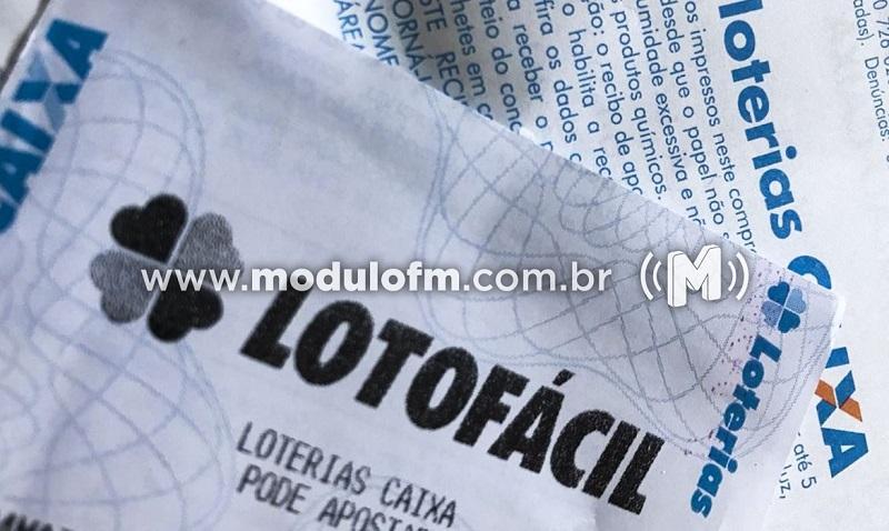 Lotofácil sorteia neste sábado prêmio de R$ 120 milhões