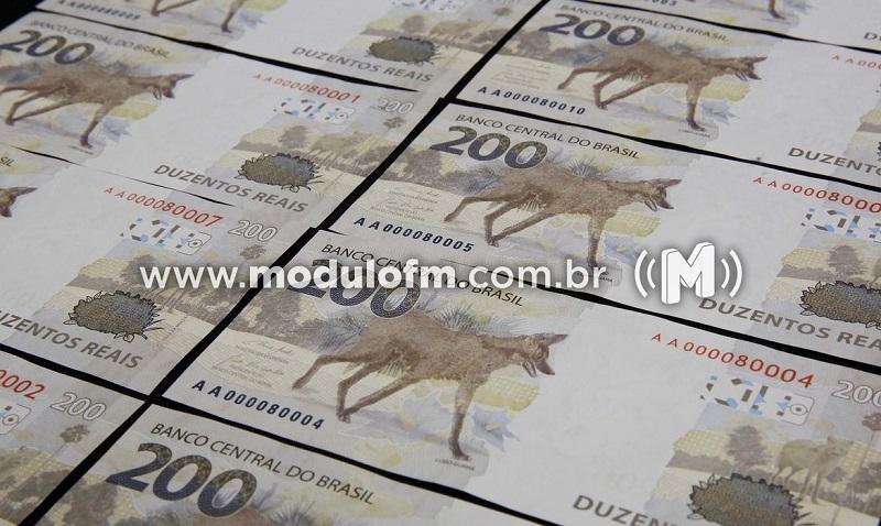 Nova cédula de R$ 200 entra em circulação